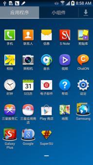 三星 N900(Note3) 刷机包 ZSUDNE3 4.4.2 最新固件制作——卡刷——原汁原味ROM刷机包下载
