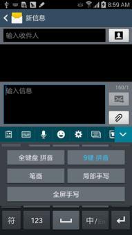三星 N900(Note3) 刷机包 ZSUDNE3 4.4.2 最新固件制作——卡刷——原汁原味ROM刷机包截图
