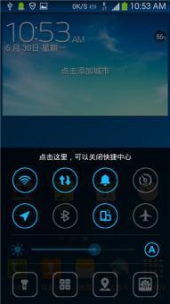 三星i9300 刷机包 完美移植Note3 流畅稳定省电简约版
