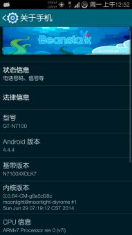 三星N7100 刷机包 Beanstalk 4.4.4001 完美归属和T9拨号 中文版 稳定ROM刷机包截图
