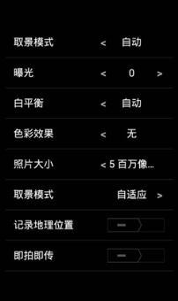 【百度云ROM】三星i9508 rom包 周年典藏版  稳定流畅ROM刷机包截图