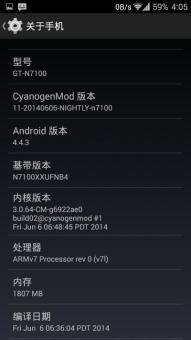 三星 N7100 刷机包 CM11 4.4.3,状态栏网速,来电归属,awesome音效,省电流畅ROM刷机包截图