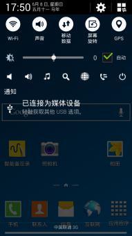 三星 I9508(移动S4) 刷机包 troubleV5移动3G来袭——精简版