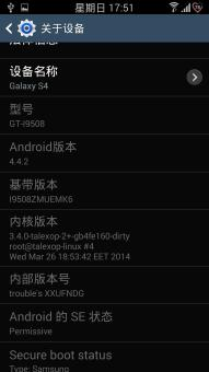 三星 I9508(移动S4) 刷机包 troubleV5移动3G来袭——精简版ROM刷机包截图