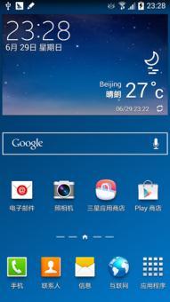 三星 N900(Note3) 刷机包 最新固件N900 ZSUDNE3 4.4.2制作_稳定_流畅_