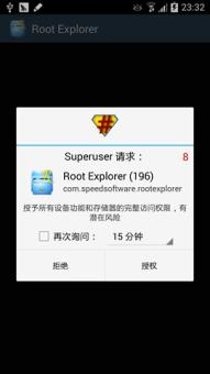 三星 N900(Note3) 刷机包 最新固件N900 ZSUDNE3 4.4.2制作_稳定_流畅_ROM刷机包截图
