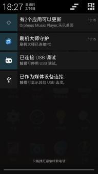三星 I9505 (Samsung Galaxy S4)rom包 CyanogenMod 11 M8ROM刷机包下载