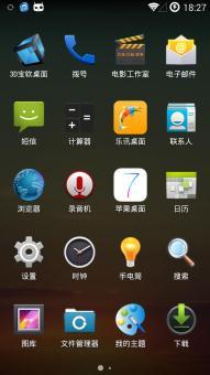 三星 I9300刷机包 CyanogenMod 11 M12[141112] Snapshot版ROM刷机包截图