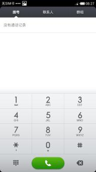 三星 N900(Note3) 刷机包 官方 MIUI V5 4.12.5 开发版ROM刷机包截图