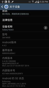 三星 N900(Note3) 刷机包 _XXUENF3_4.4.2_已亲测_官方精简_流畅稳定ROM刷机包截图