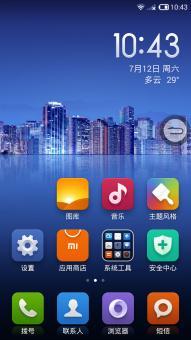 三星 N7100 (Note2) 刷机包 4.4版MIUI V5