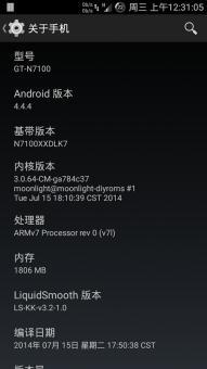 三星N7100 刷机包 Liquid4.4.4 7月16日 完美T9和归属 完整汉化 功能强大ROM刷机包截图