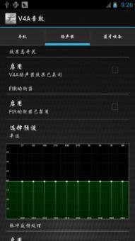 三星i9300 刷机包 -CM9-官方4.0.4底包定制 索尼成像引擎Zipalign优化 XblaROM刷机包截图