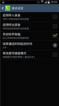 三星 N900(Note3) 刷机包 港版ZSUDNF3_4.4.2官方原滋味稳定、流畅ROM刷机包截图