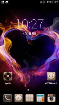 三星 i9300 刷机包 GalaxyMK4.4.4深度美化