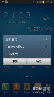 三星 N7102 (联通版Note2)刷机包 基于官方4.1.2提取制作 纯净版ROM刷机包截图