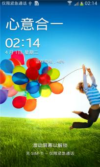 三星 N7108 (移动版Note2) 刷机包 新版发布 省电低耗 更强的增强设定