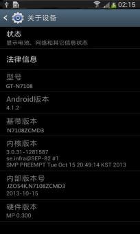 三星 N7108 (移动版Note2) 刷机包 新版发布 省电低耗 更强的增强设定ROM刷机包截图