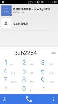 三星I9300刷机包 Omni4.4.4 7月21日更新 完美T9和归属  完整中文 网速 稳定