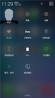 三星i9300 刷机包 高仿苹果ios7风格9 急速运行 背景虚化 完美体验ROM刷机包截图