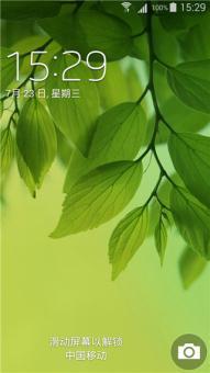 三星 N7100 刷机包 绿色纯净小清新 时间锁屏VS无声拍照ROM刷机包下载