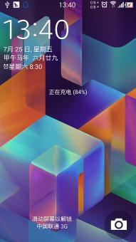 三星 N900(Note3) 刷机包【HOLD】小白_V11流畅版