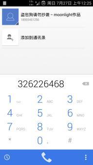 三星N7100 刷机包 AOKP4.4.4 7月28日 完美归属和T9 完整汉化 稳定