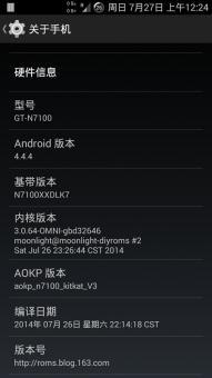三星N7100 刷机包 AOKP4.4.4 7月28日 完美归属和T9 完整汉化 稳定ROM刷机包截图