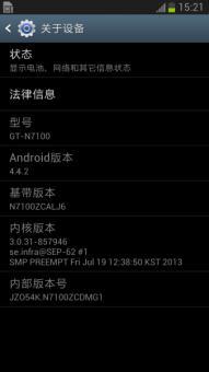 三星N7100 刷机包 基于CM11Android 4.4.2 开启ROOT权限 精简流畅值得长期使ROM刷机包截图