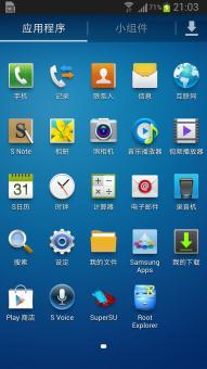 最新版 三星 N7102(联通版Note2) 刷机包 Galaxy Note II 稳定流畅 极速省ROM刷机包截图