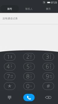 华为 C8813Q 刷机包 MIUIv5更新14.07.29破解