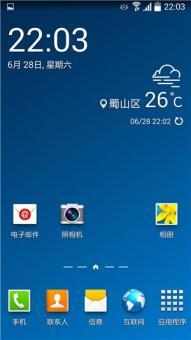 三星 N900(Note3)ZSUDNE3 官方4.4.2 原滋味 稳定 流畅