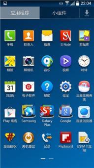 三星 N900(Note3)ZSUDNE3 官方4.4.2 原滋味 稳定 流畅ROM刷机包截图