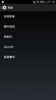 三星N7100刷机包 稳定版Slim4.4.4 Stable6.0 完美归属和T9 完整汉化ROM刷机包截图