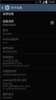 三星 N900(Note3) 刷机包 港版ZSUDNG1_4.4.2官方原滋味稳定、流畅ROM刷机包截图