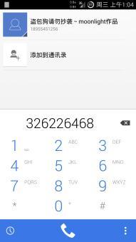 三星 I9505 (Galaxy S4 LTE) 固件包 Carbon4.4.4 7月30日更新 稳