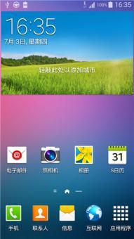 三星N7100 刷机包 4.4.2 Note3悬浮指令,S5顶级UI体验ROM刷机包下载