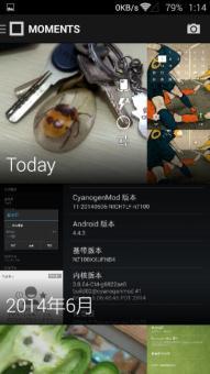 三星 N7100 (Note2) 刷机包 Slim4.4.4汉化版,虚拟内存按键PIE,谷歌相机2.ROM刷机包截图