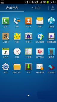 三星 N7100 刷机包 [LittleApple]官方底包|全局优化|极致省电|信号稳定ROM刷机包截图