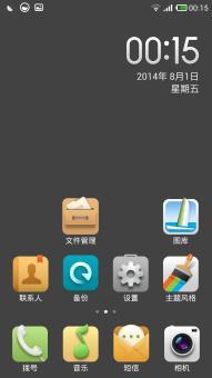 三星 i9300 刷机包 ROM 轻度优化 精简美化 独特风格 漂亮炫酷ROM刷机包下载