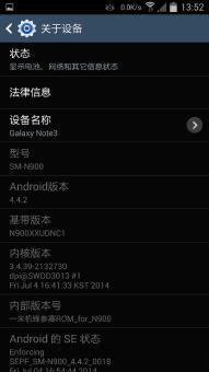 三星 N900(Note3) 刷机包 ROM_VIP经典珍藏ROM刷机包截图