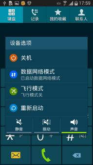 三星 i9300 刷机包 官方4.3  稳定版/大内存/S5风格--Android梦工厂ROM刷机包下载