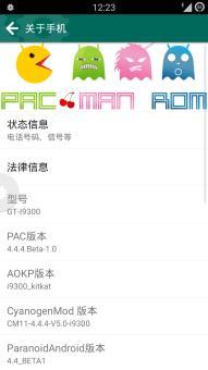 三星I9300 刷机包 Pacman4.4.4 8月12日 o3优化 重构版 完美T9和归属等 稳定ROM刷机包截图