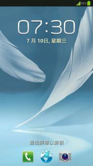 三星 N7102 刷机包 [sakura丶rom] 稳定信号 省电优化 完美体验版ROM刷机包下载