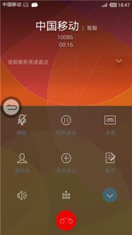三星 N7100 (Note2) 刷机包 MIUI6完美体验 扁平风格稳定版ROM刷机包截图