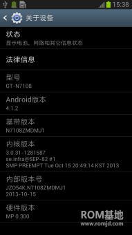 三星 N7108 (移动版Note2)刷机包 基于官方4.1.2提取制作 纯净版