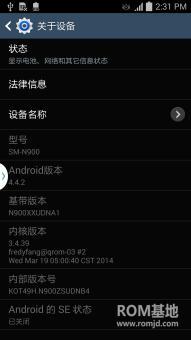 三星 N900(Note3)刷机包 基于官方4.4.2提取制作 纯净版