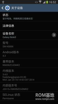 三星 N9006(Note3)刷机包 基于官方4.3提取制作 纯净版ROM刷机包截图
