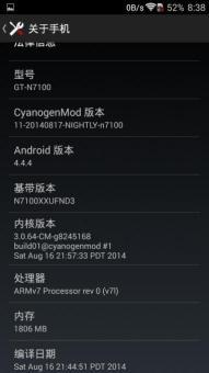 三星 N7100 (Note2) 刷机包 note2 Xperia4.4.4扁平化 状态栏网速来电归ROM刷机包截图