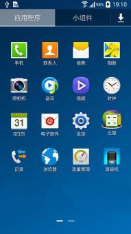 三星 I9508(移动S4) 刷机包 [LittleApple]官方底包|全局优化|极致省电|信号稳ROM刷机包截图